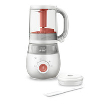 Steamer/Blender 4-in-1 rood